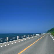 Beton czy asfalt na droge?